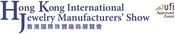 Hong Kong International Jewelry Manufacturers Show